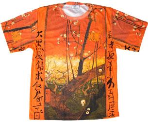 http://www.asianconnection71.com/VGJaponismeHTmb.jpg